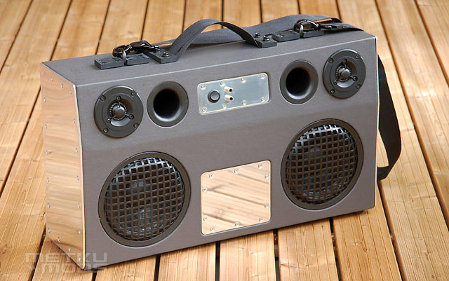 Finished GhettoBlaster