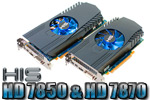 HIS HD 7850 & HD 7870 GHz Edition