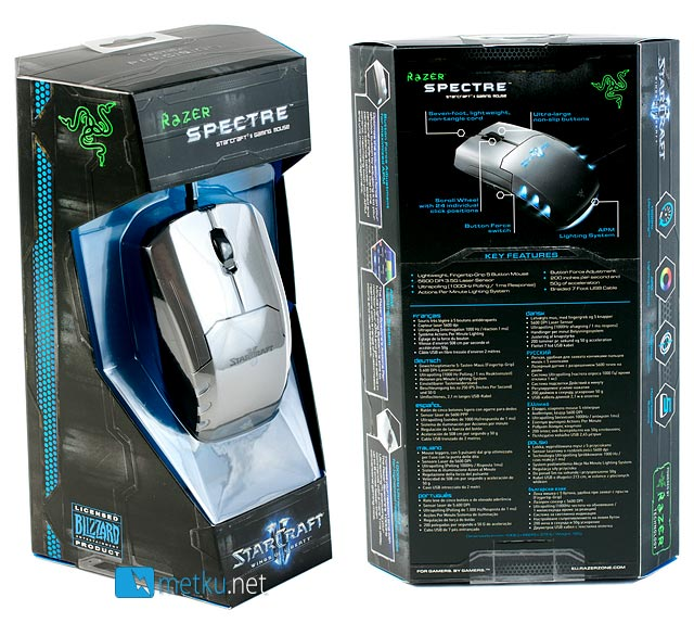 Razer Spectre Gaming Mouse - Gaming mouse with a StarCraft II Theme