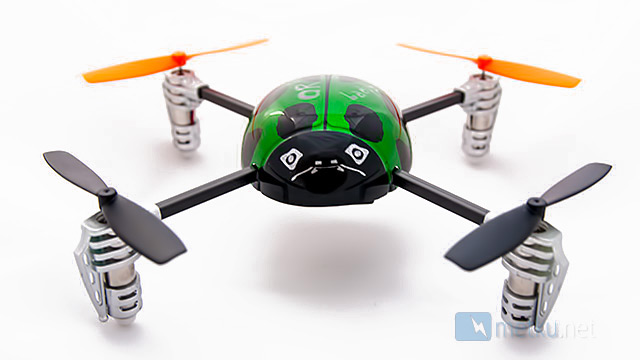 Walkera QR Ladybird V2 (RTF) - All-in-one set for quad flying